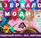 для соц сетей lviv1